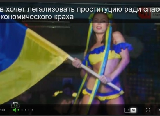 Lies: Kyiv to Legalise Prostitution