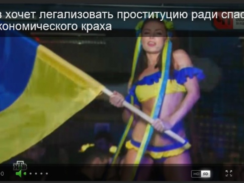 Lies: Kyiv to Legalise Prostitution
