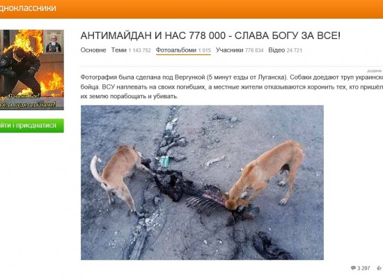 Photo Fake: Dogs Eating the Body of a Ukrainian Soldier