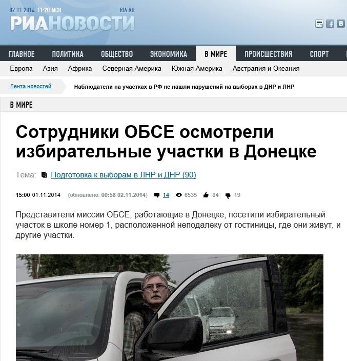 ria.ru website screenshot