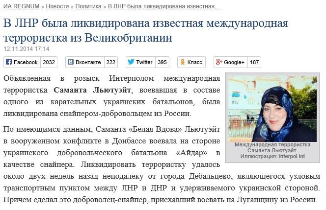 regnum.ru website screenshot