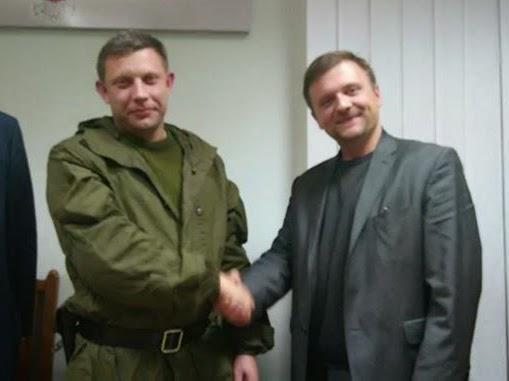 (left to right ) The leader of the DNR terrorists Aleksandr Zakharchenko and Mateusz Piskorski, 1 November 2014, Donetsk