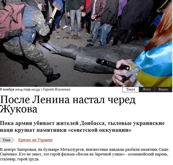 svpressa.ru website screenshot