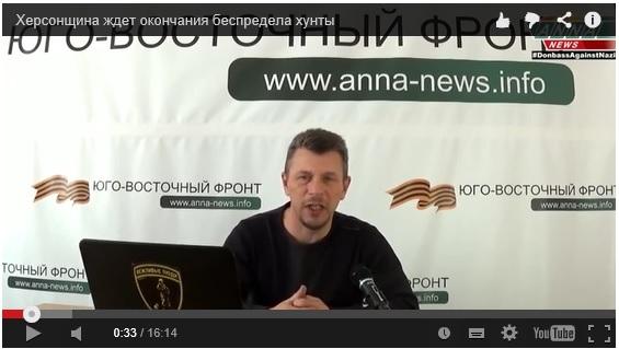 Сергей Веселовский, канал Anna News