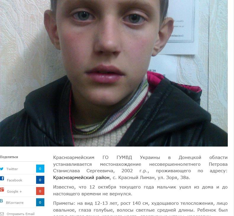 Скриншот сайта orbita.dn.ua
