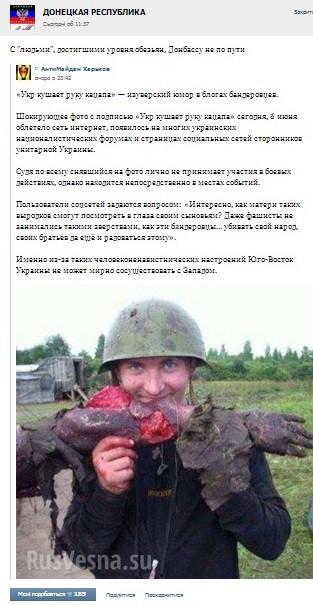 Screenshot from Russian news portal Rusvesna purporting to show Ukrainian military cannibalism