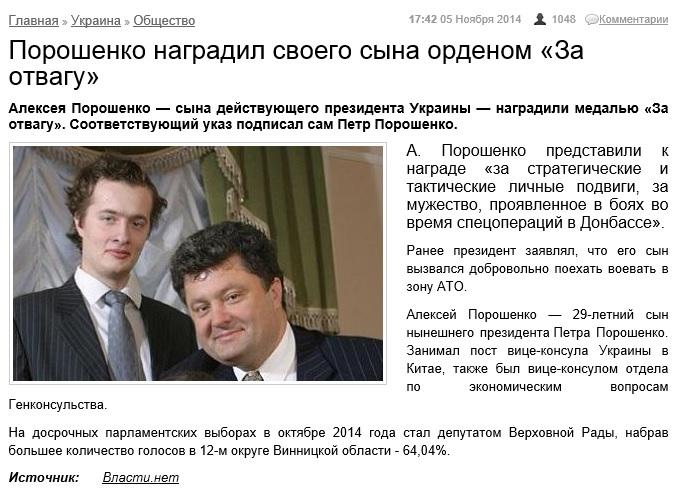 Скриншот сайта vlasti.net