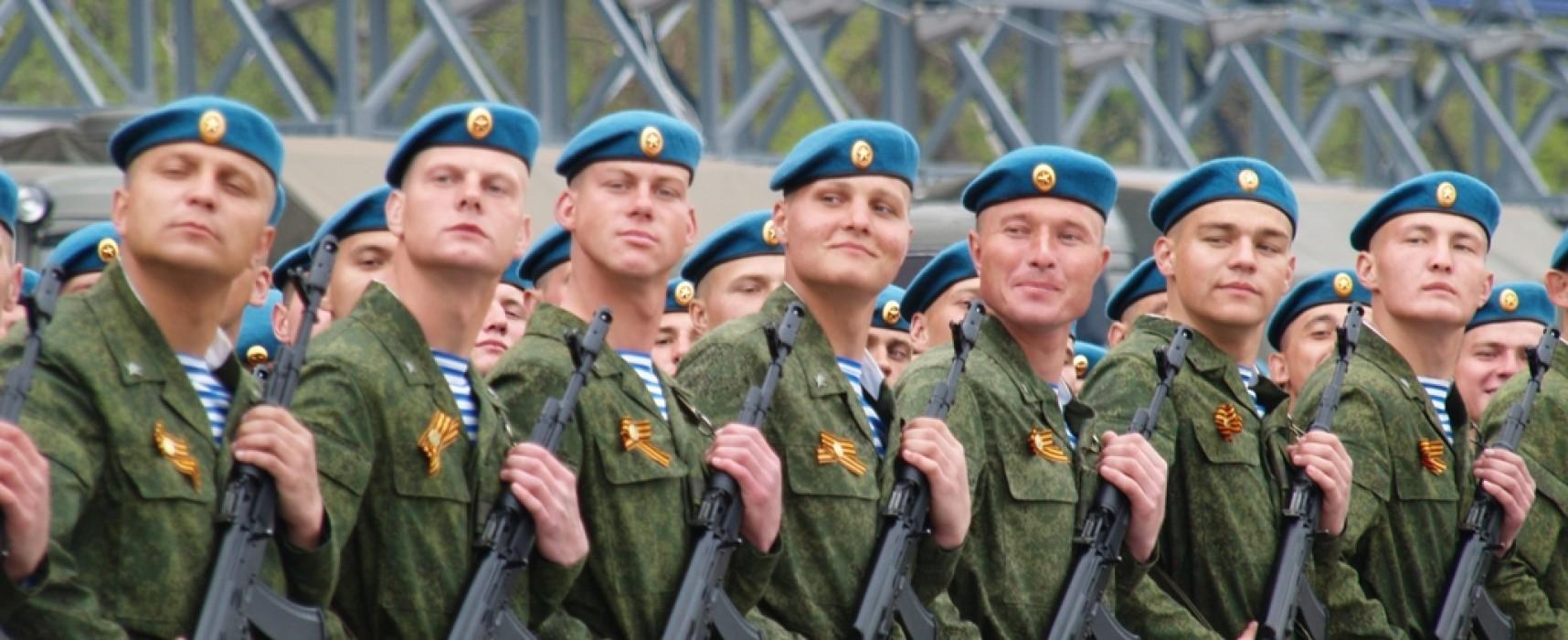 Половина россиян не слышали о гибели псковских десантников — опрос