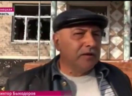 Фейк: Украинским военным обещают «кусочек земли и два раба»