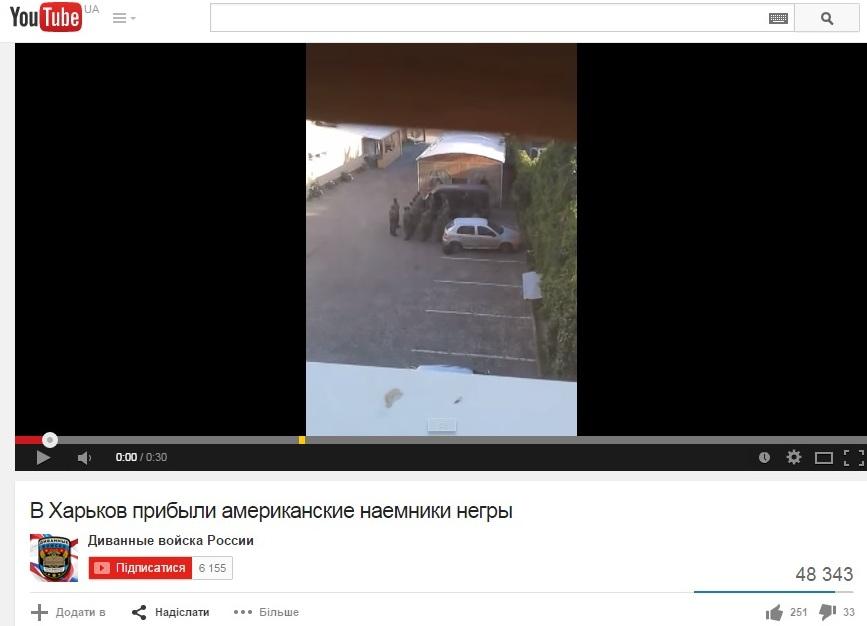 Скриншот Youtube