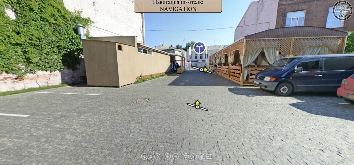 Скриншот сайта antwo-hotel.com.ua