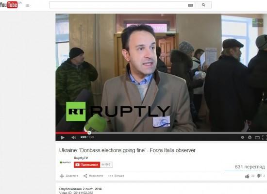 Итальянская партия опровергла информацию о своих наблюдателях на псевдовыборах на Донбассе