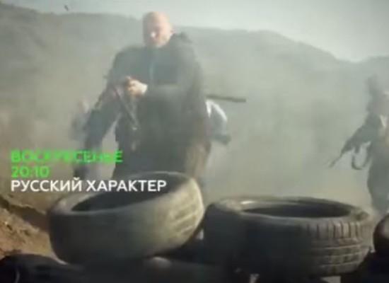 В России сняли «зомбо-сериал» о захваченном «бандеровцами» Крыме