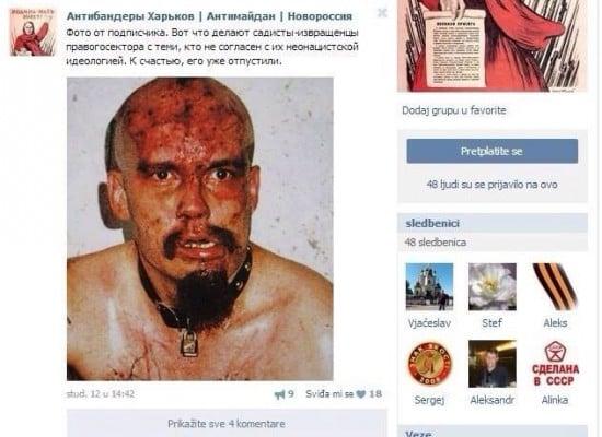 Фотографии панков представляются как доказательства зверств украинской армии на Донбассе