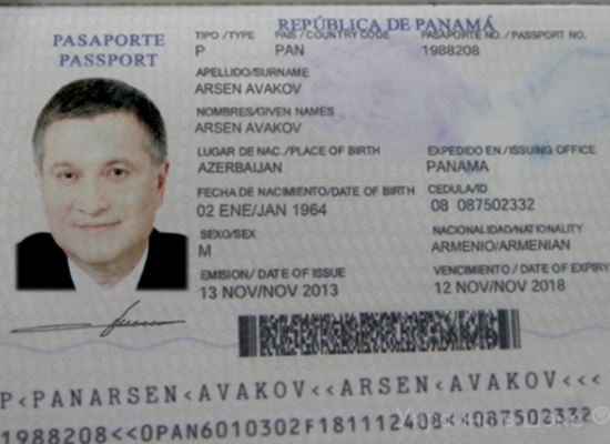 """Panamanian Passport"" of Arsen Avakov Proved to be a Fake"