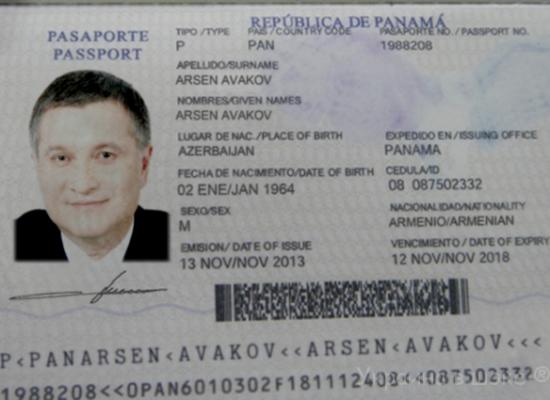 «Панамский паспорт» Арсена Авакова оказался фейковым