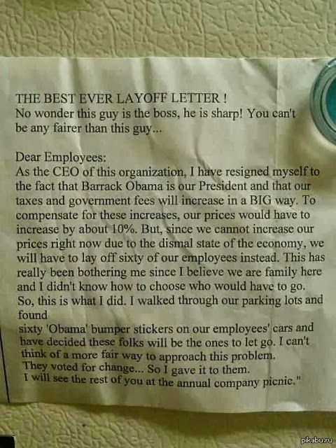 layoff letters