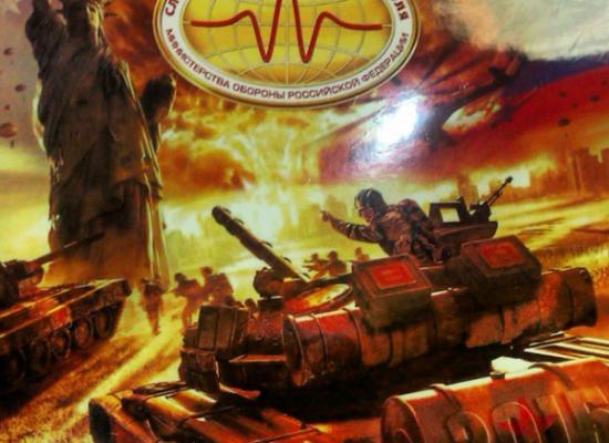 Минобороны РФ использовало для календаря на 2015 год кадр из видеоигры о Третьей мировой войне