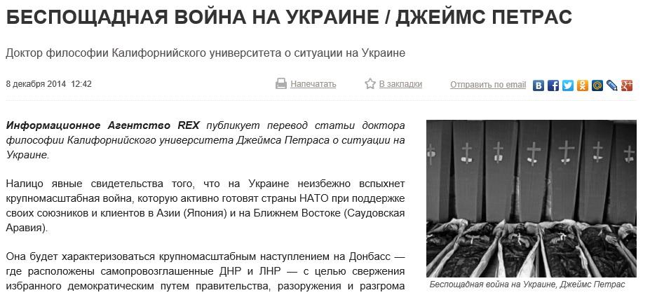 Скриншот сайта iarex.ru