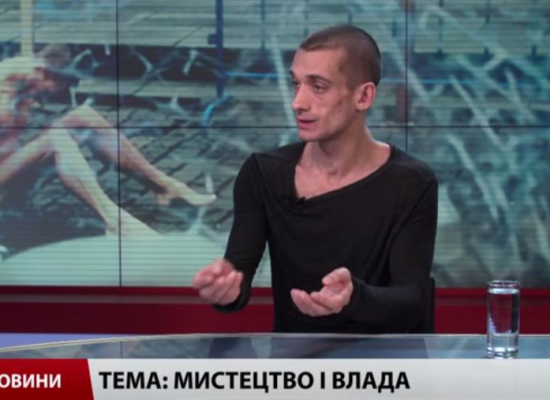 Lies: Epatage Russian Artist was Presented on Ukrainian TV Channel as an Economic Expert