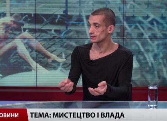 Ложь: эпатажный российский художник выступил на украинском ТВ в роли экономического эксперта