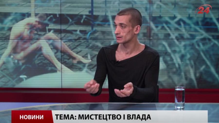 Художник-акционист Петр Павленский