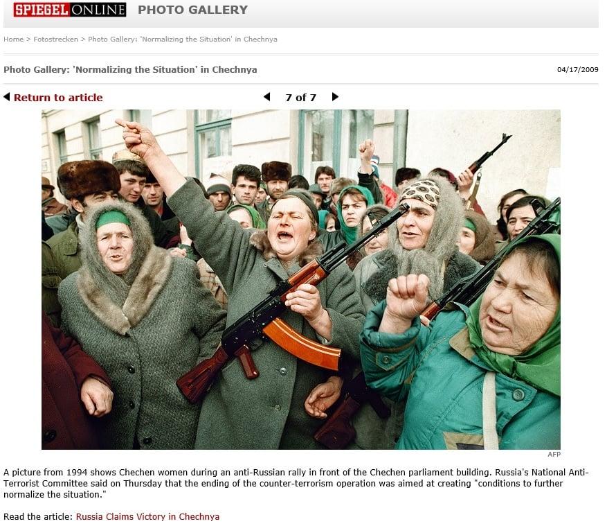 Spiegel.de website screenshot