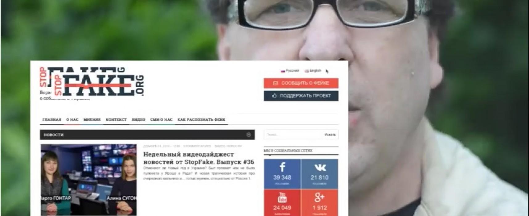 StopFake.org Top 75 Review
