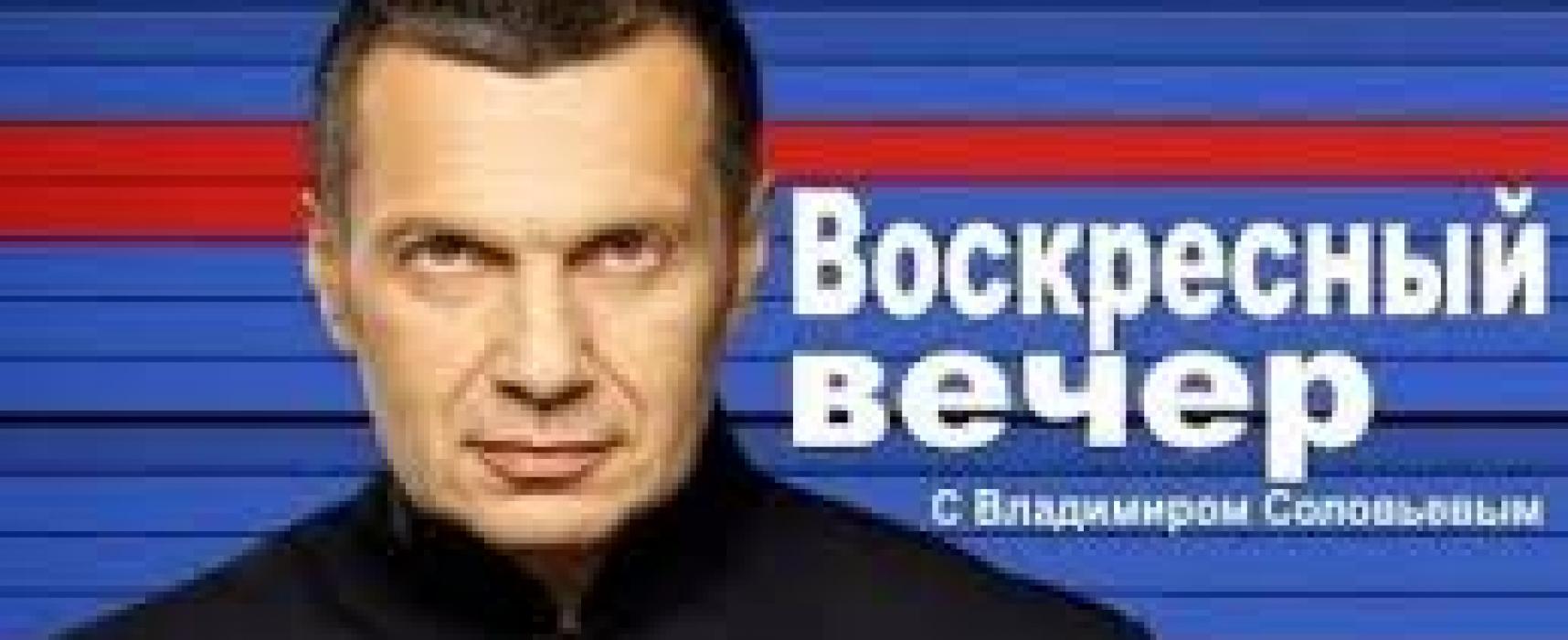 Медиафрения – 79. Послание Путина