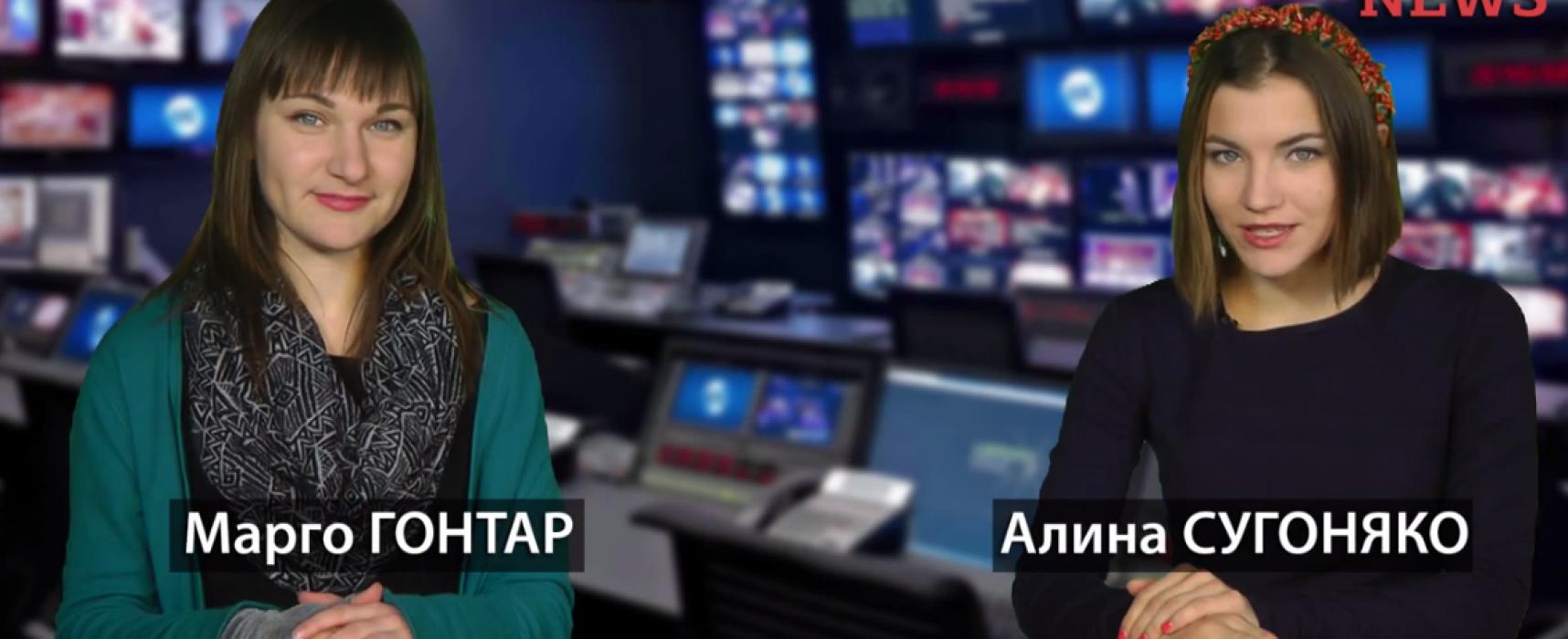 Недельный видеодайджест новостей от StopFake. Выпуск #36
