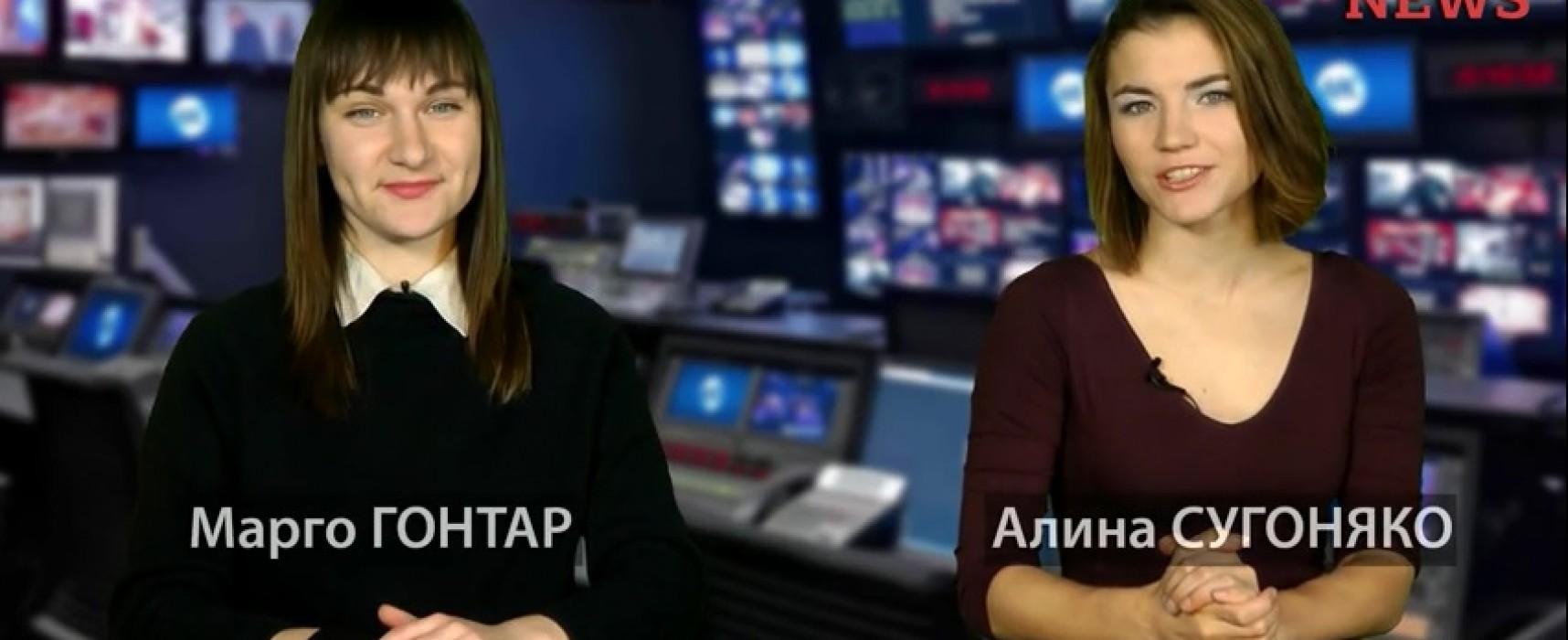 Недельный видеодайджест новостей от StopFake. Выпуск #38