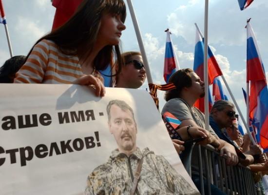 Как вынесло наверх героев Новороссии и куда в итоге унесло