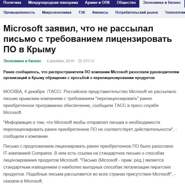 itar-tass.com website screenshot
