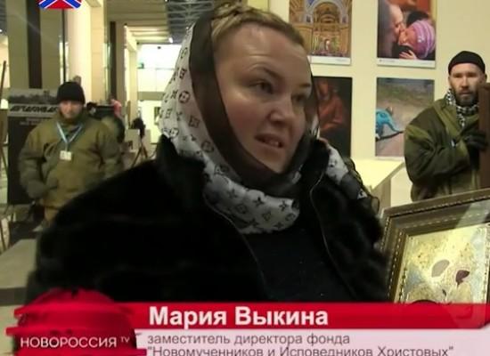 Аферистка и «гастролерша» Мария Ципко предстала в новом образе