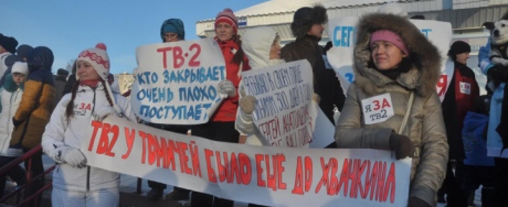 Про томское ТВ-2 и не только