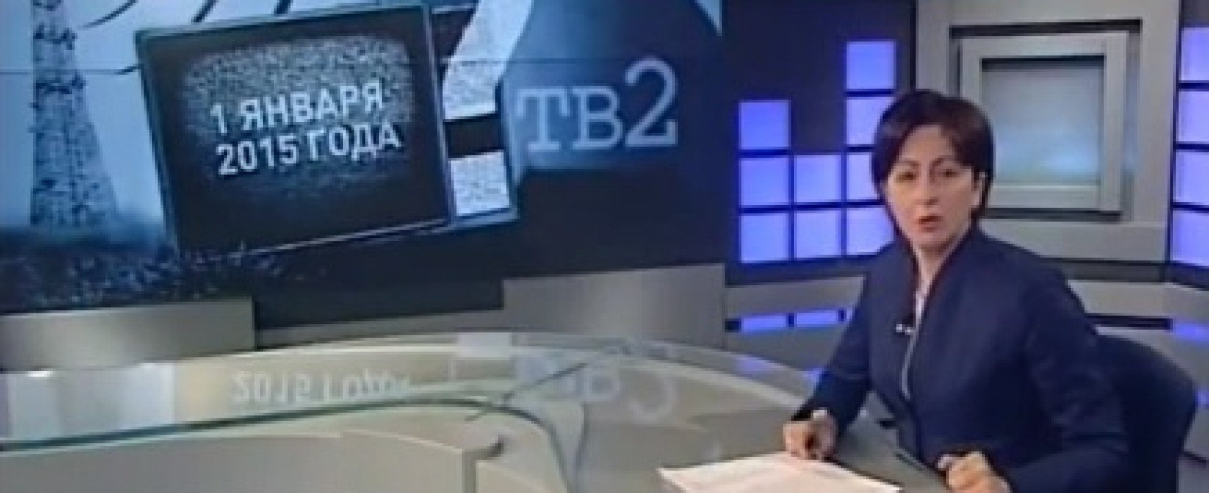 Российская независимая телекомпания ТВ2 прекращает эфиры