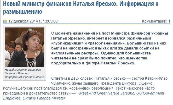 Скриншот сайта antikor.com.ua