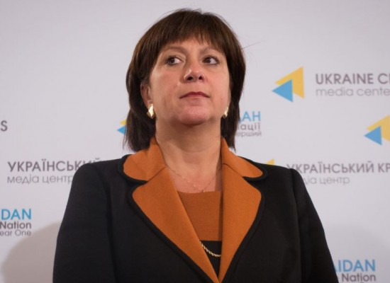 Fake: The Minister of Finance of Ukraine Natalie Jaresko is a Sister of Yushchenko's Wife