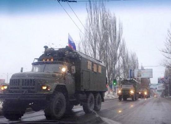 «Гибридная война» как ключевой инструмент российской геостратегии реванша