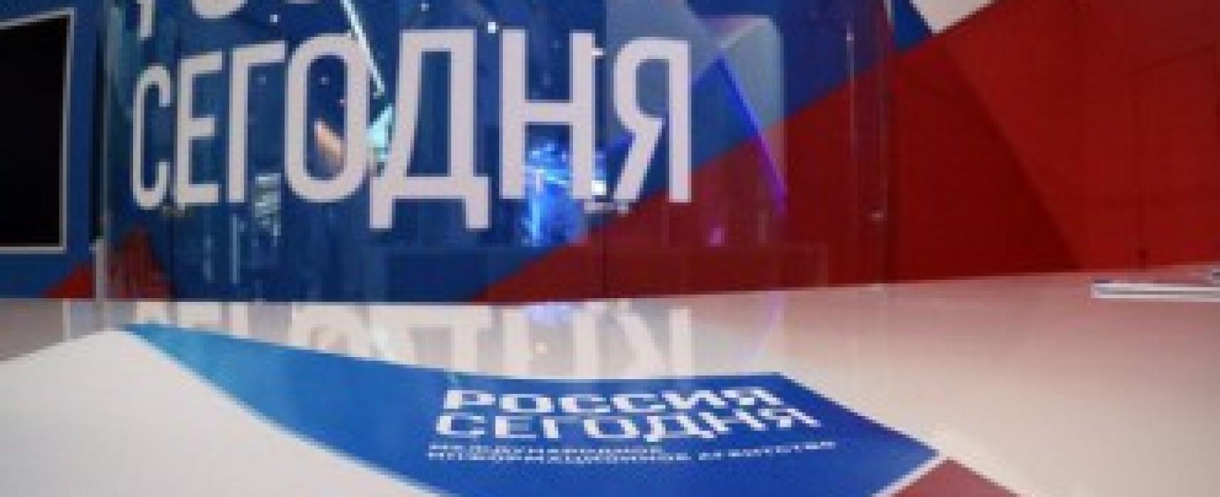 RT и «Россия сегодня» опровергли получение дополнительных средств