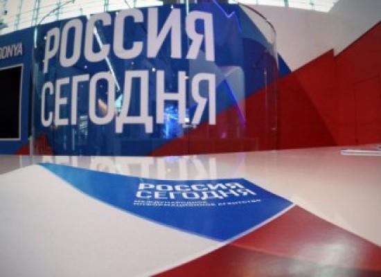 МИА «Россия сегодня» будет сотрудничать с государственным информагентством Ирана ИРНА