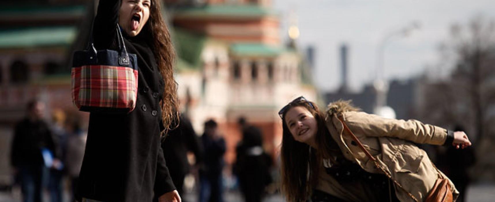 Протестный потенциал российской молодежи