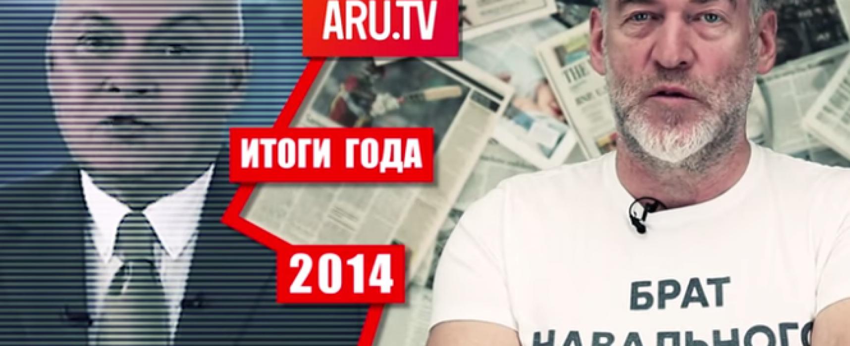 Эстония запустила телеканал для борьбы с российской пропагандой