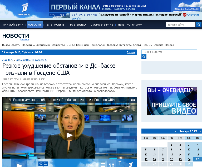 1tv.ru website screenshot