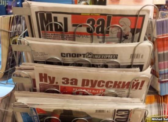 Латвийский историк Айнарс Лерхис – о российской пропаганде