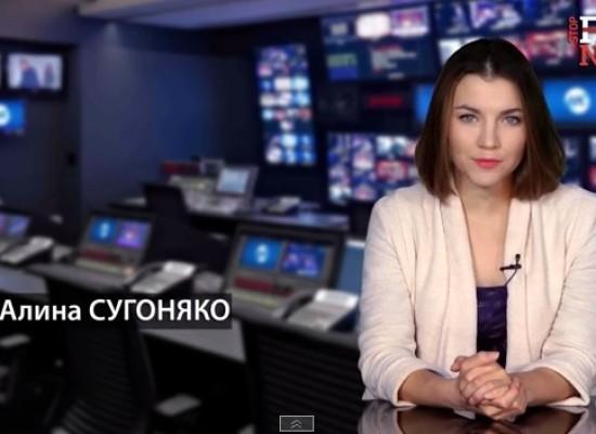 Недельный видеодайджест новостей от StopFake. Выпуск #41