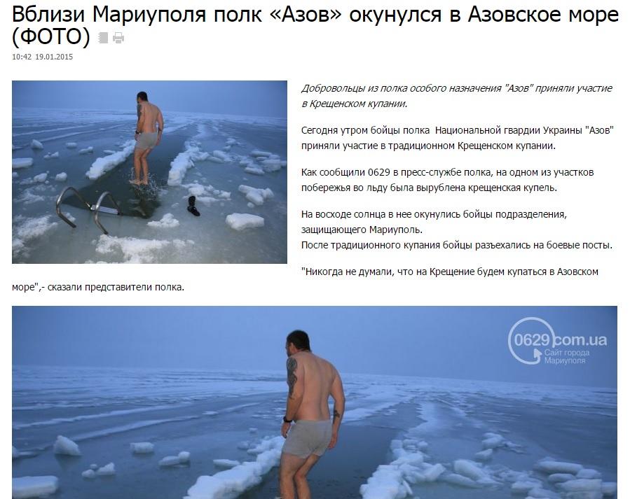 Скриншот сайта 0629.com.ua