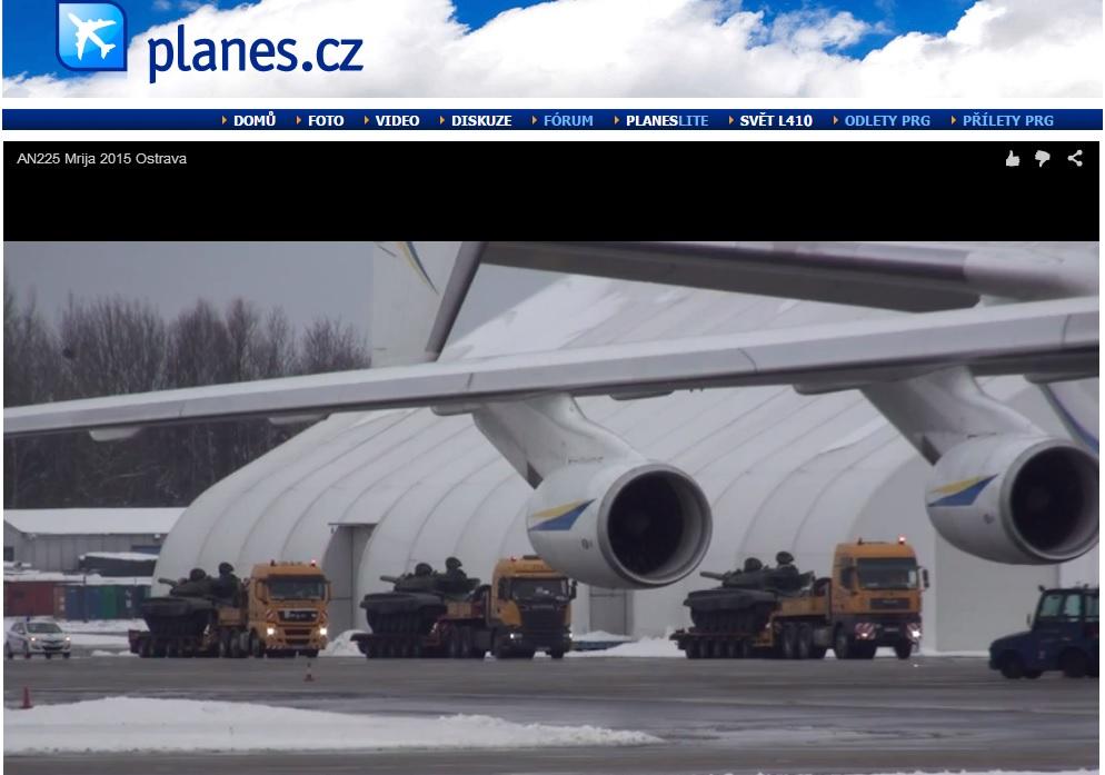 Скриншот сайта planes.cz