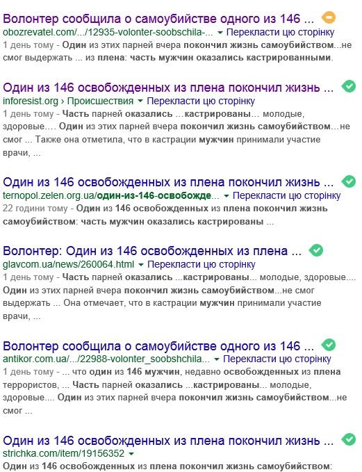 Скриншот страницы поисковика Google