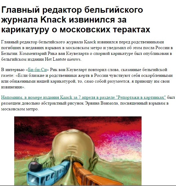 Скриншот сайта ziwa.org